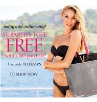 Пляжная сумка в подарок! Сайт victoriassecret.com