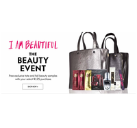 the Beauty Event на сайте Neiman Marcus