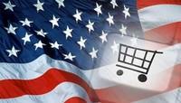 магазин американских товаров
