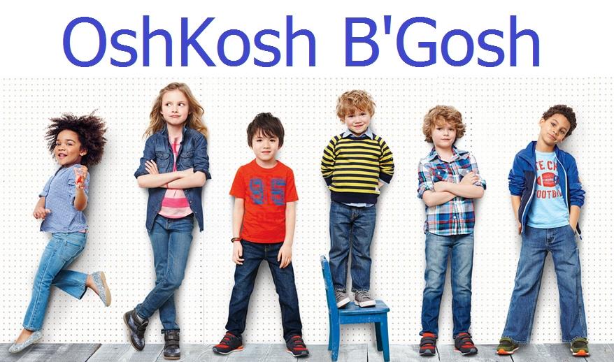 891c98339b261 Oshkosh и Carter's радуют скидками на детскую одежду   US-POKUPKA