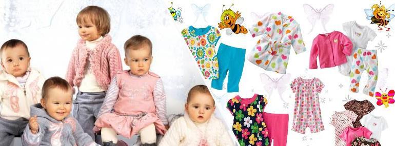 детская одежда купить сша