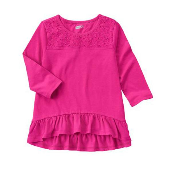 Крейзи 8 Детская Одежда